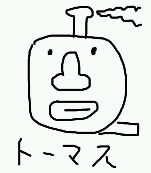 Tanabe143