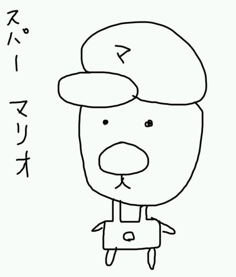 Tanabe153