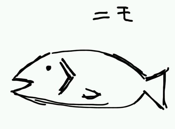Tanabe33