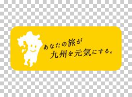 Logo_samplelist_2_2